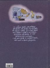 Verso de Titeuf (France Loisirs) -11FL- Mes meilleurs copains