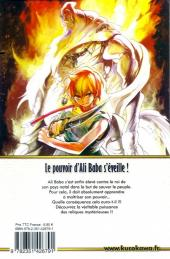 Verso de Magi (The labyrinth of magic) -6- Tome 6