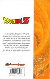 Verso de Dragon Ball Z -24- 5e partie : Le Cell Game 4