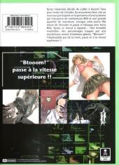Verso de Btooom! -3- Vol. 03