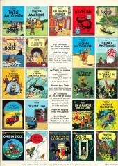 Verso de Tintin (Historique) -19C2- Coke en stock