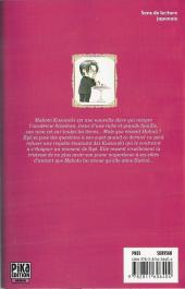 Verso de Lady and Butler -8- Tome 8