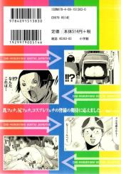 Verso de Cho-Mukiryoku Sentai Japafive -8- Volume 8