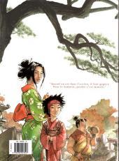 Verso de Samurai -INT1a- Intégrale Premier cycle