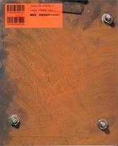 Verso de Akira (en japonais) -HS- Akira club