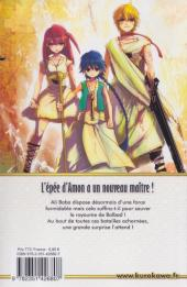 Verso de Magi (The labyrinth of magic) -7- Tome 7