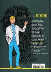 Verso de Ric Hochet - La collection (Hachette) -17- Epitaphe pour Ric Hochet