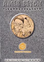Verso de Amer béton -3- Volume 3