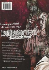 Verso de Resident Evil - Marhawa desire -1- Volume 1