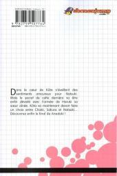 Verso de Anedoki -3- Volume 3