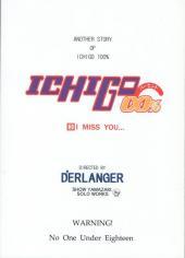 Verso de Ichigo 100% (pastiches en japonais) - Ichigo infinite% 3 - I miss you...