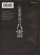 Verso de Psychic Detective Yakumo -1- Tome 1
