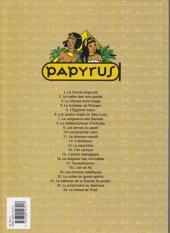 Verso de Papyrus -1b2000- La momie engloutie