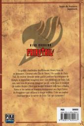Verso de Fairy Tail -26- Tome 26