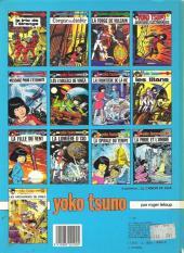 Verso de Yoko Tsuno -3b84- La forge de Vulcain