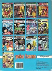 Verso de Yoko Tsuno -8a1984- Les titans