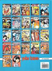 Verso de Yoko Tsuno -17a96- Le matin du monde