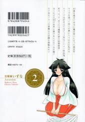 Verso de Reibai Izuna the spiritual medium - Ascension -2- Volume 2