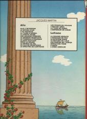 Verso de Alix -15a1983- L'enfant grec