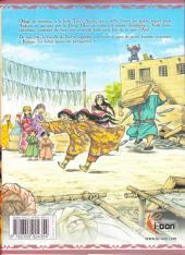 Verso de Bride Stories -4- Tome 4