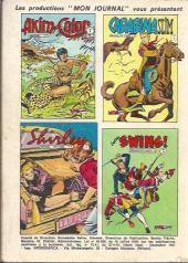 Verso de Safari (Mon Journal) -4- La femme-panthère