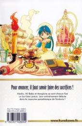 Verso de Magi (The labyrinth of magic) -9- Tome 9