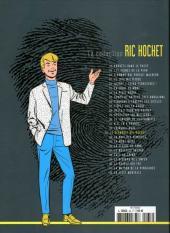 Verso de Ric Hochet - La collection (Hachette) -33- Le scandale Ric Hochet