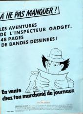 Verso de Inspecteur Gadget (1re série - Greantori) -19- Le Rubis