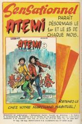 Verso de Akim (1re série) -Rec076- Album N°76 (du n°425 au n°428)