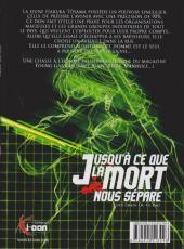 Verso de Gisèle Alain -1- Tome 1