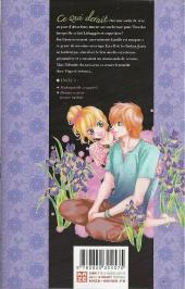 Verso de Mademoiselle se marie -6- Tome 6