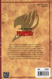 Verso de Fairy Tail -27- Tome 27