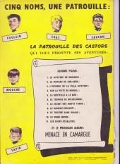 Verso de La patrouille des Castors -9a64- Le traître sans visage