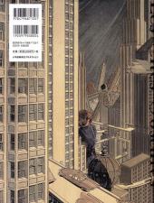 Verso de Les cités Obscures (en japonais) -2- Les Cités Obscures II