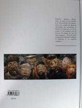 Verso de La vengeance de masheng