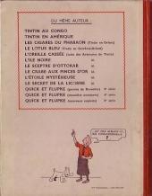 Verso de Tintin (Historique) -10A20- L'étoile mystérieuse
