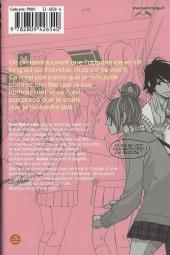 Verso de From five to nine -3- Tome 3
