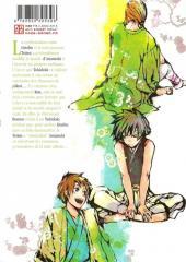 Verso de Amatsuki -7- Volume 7