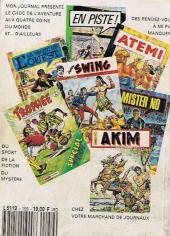 Verso de Akim (1re série) -Rec159- Album N°159 (n°656, 753, 754 et 755)