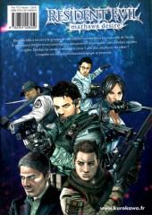 Verso de Resident Evil - Marhawa desire -2- Volume 2