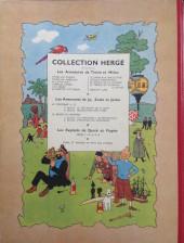 Verso de Jo, Zette et Jocko (Les Aventures de) -1B10- Le testament de m.pump