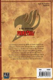Verso de Fairy Tail -28- Tome 28