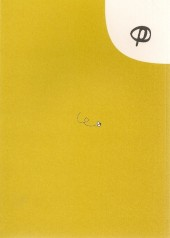 Verso de Visite guidée (Brault) - Visite guidée