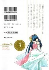 Verso de Reibai Izuna the spiritual medium - Ascension -3- Volume 3