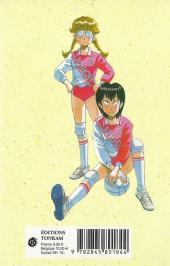 Verso de Kimengumi - Un collège fou, fou, fou -11- C'est la rentrée... Je t'adore, Rei !