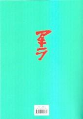Verso de Akira (Glénat en N&B) -6FL- Tome 6