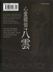 Verso de Psychic Detective Yakumo -3- Tome 3