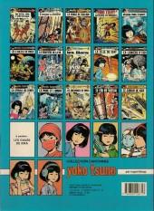 Verso de Yoko Tsuno -6a1986- Les 3 soleils de Vinéa