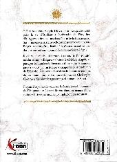 Verso de Cesare - Il Creatore che ha distrutto -1- Uno