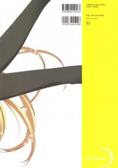 Verso de Tsuki Tsuki! - Riko Korie Illustrations & Art Works